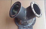 Fabricated Reducer